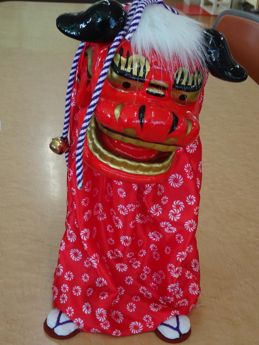 f:id:kodakara-kindergarten:20210128104336j:plain