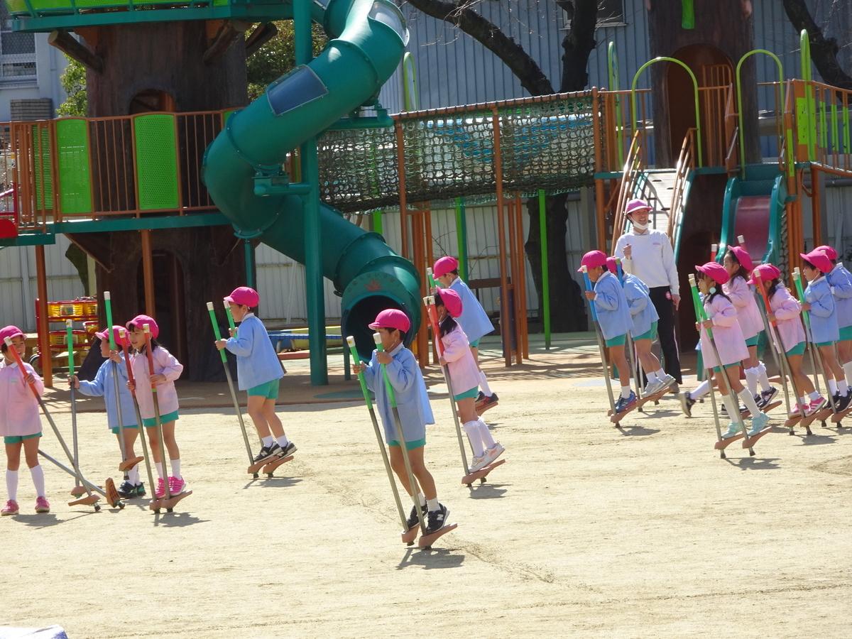 f:id:kodakara-kindergarten:20210303113146j:plain