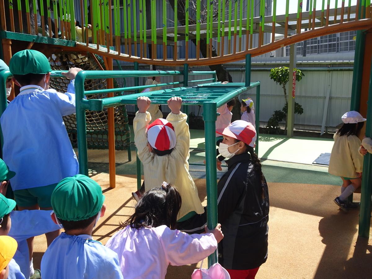 f:id:kodakara-kindergarten:20210303130656j:plain