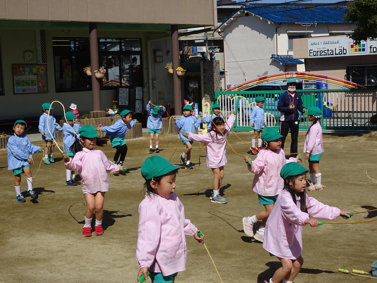 f:id:kodakara-kindergarten:20210303134544j:plain
