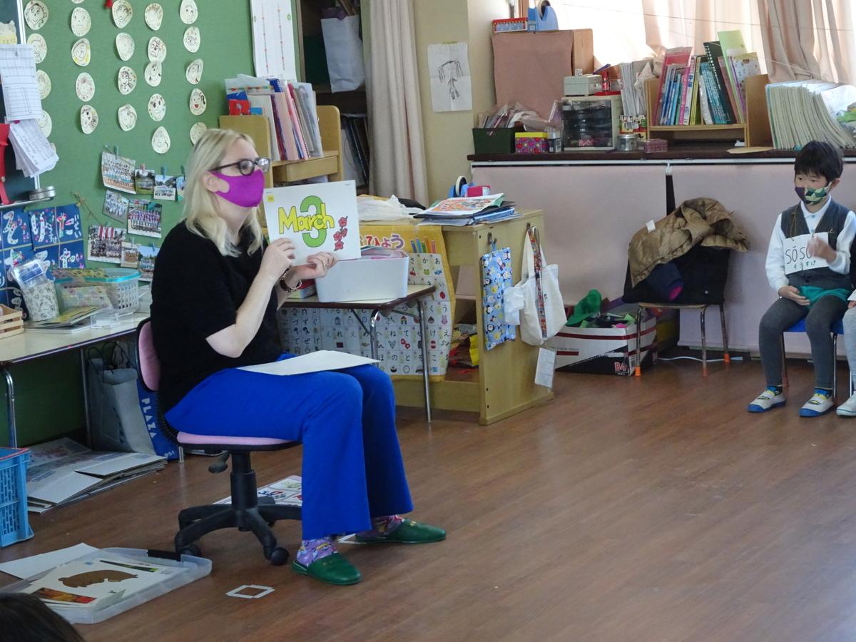 f:id:kodakara-kindergarten:20210304104747j:plain