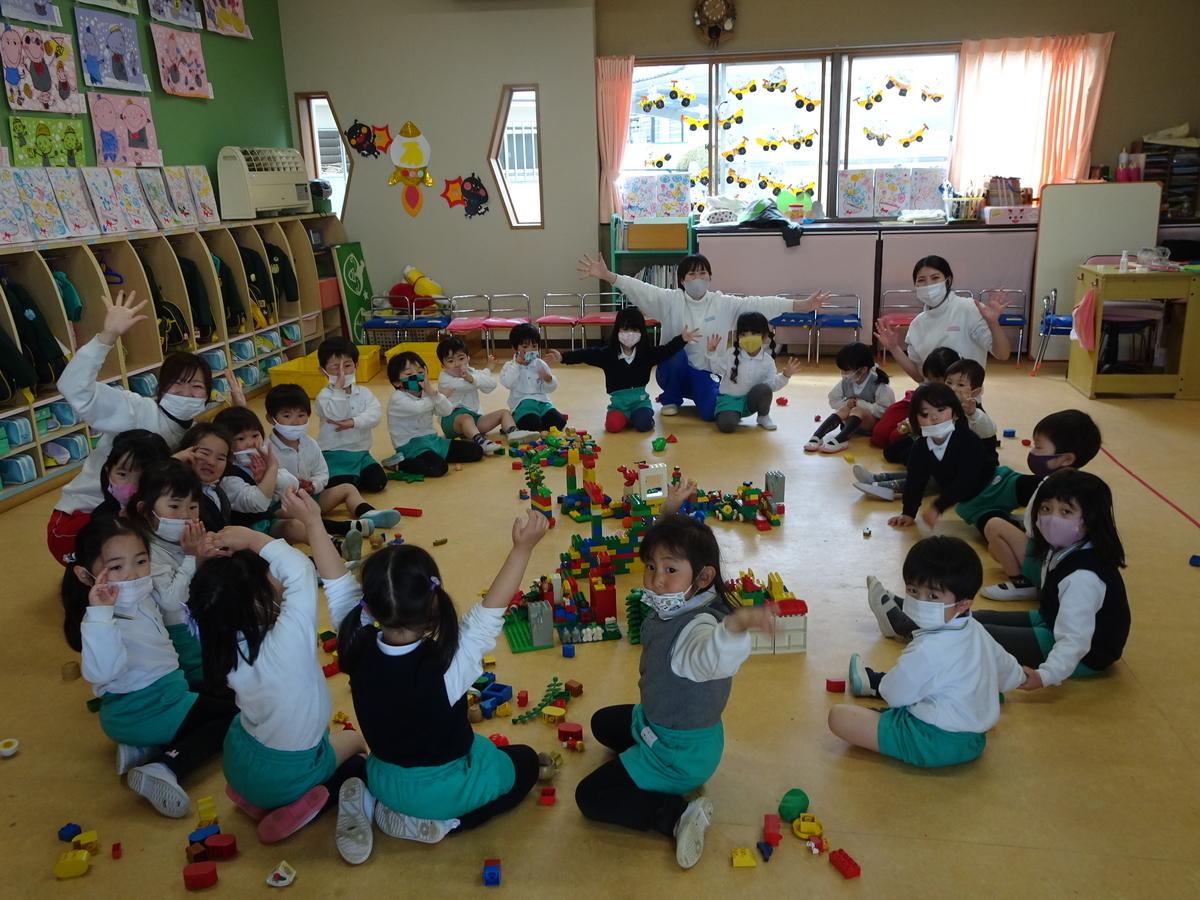 f:id:kodakara-kindergarten:20210310135720j:plain