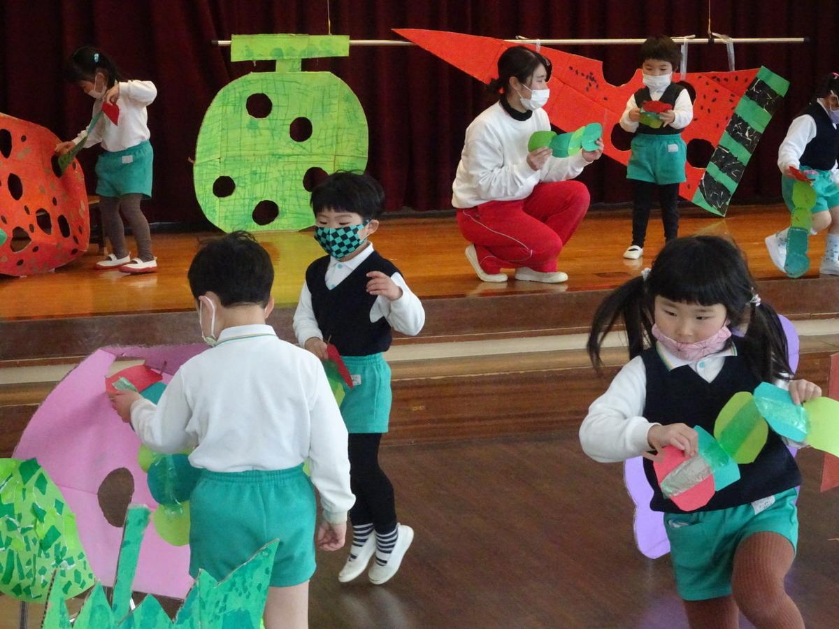 f:id:kodakara-kindergarten:20210316111746j:plain