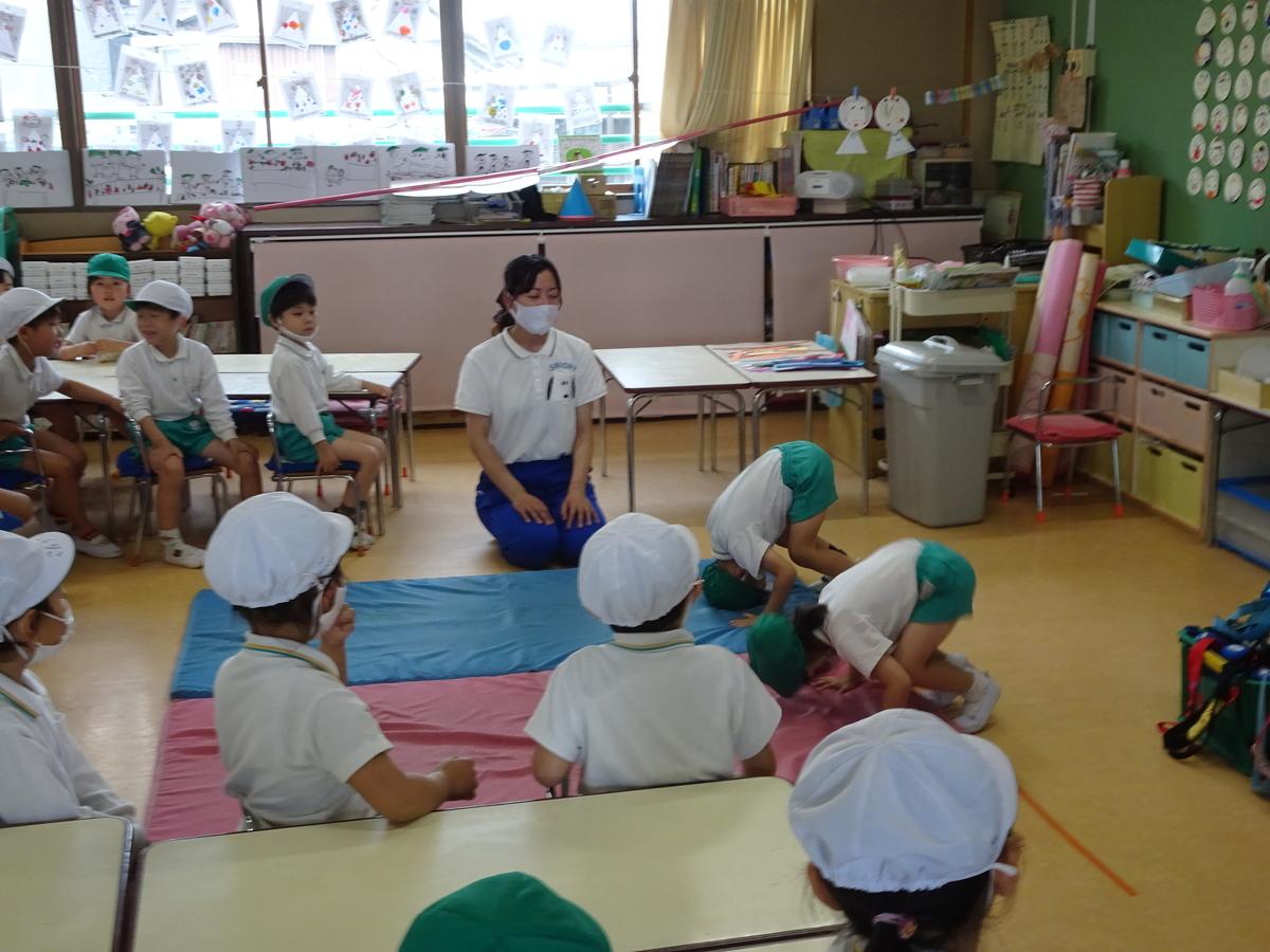 f:id:kodakara-kindergarten:20210521114451j:plain