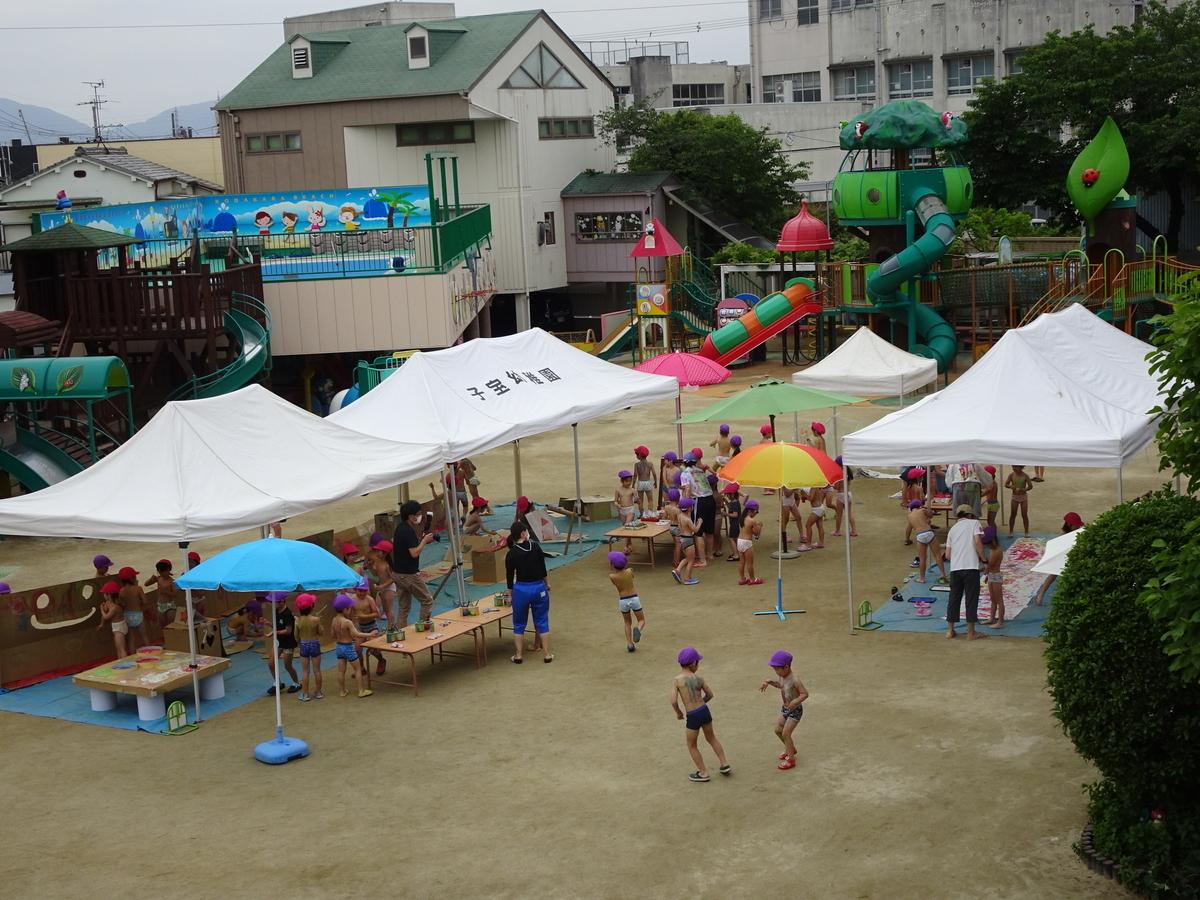 f:id:kodakara-kindergarten:20210526104158j:plain