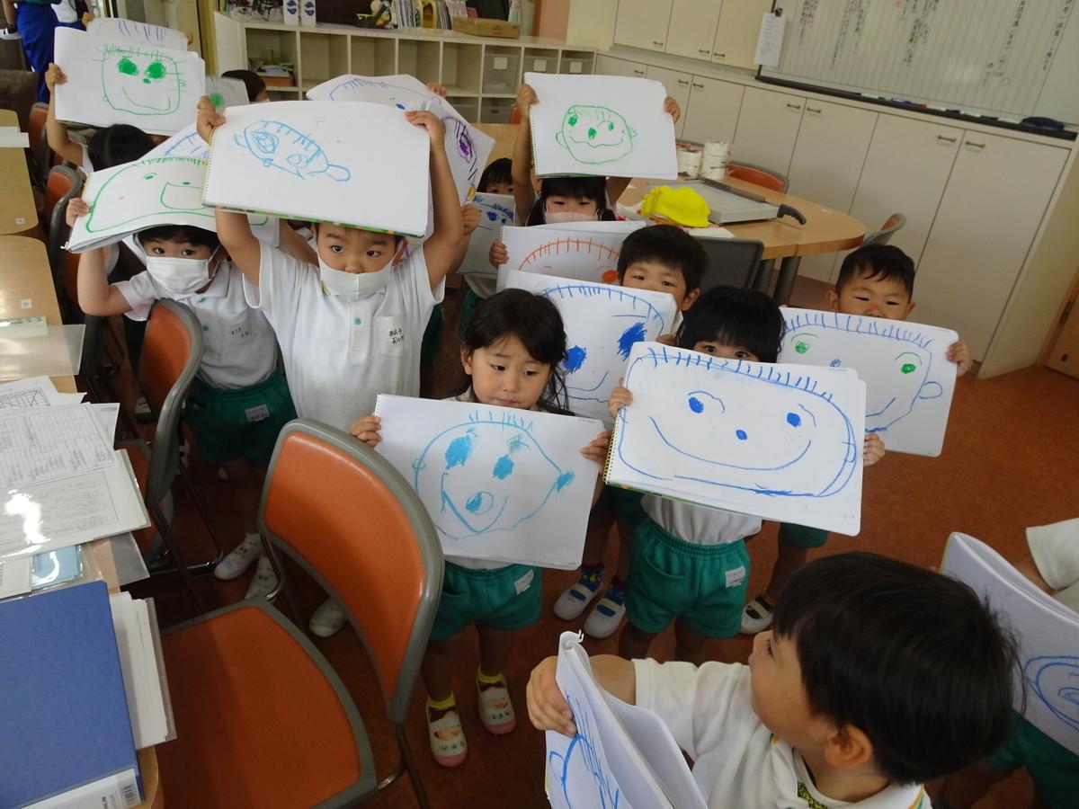 f:id:kodakara-kindergarten:20210528110146j:plain