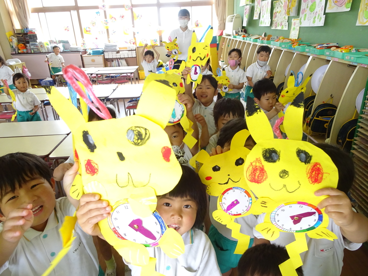 f:id:kodakara-kindergarten:20210602134058j:plain