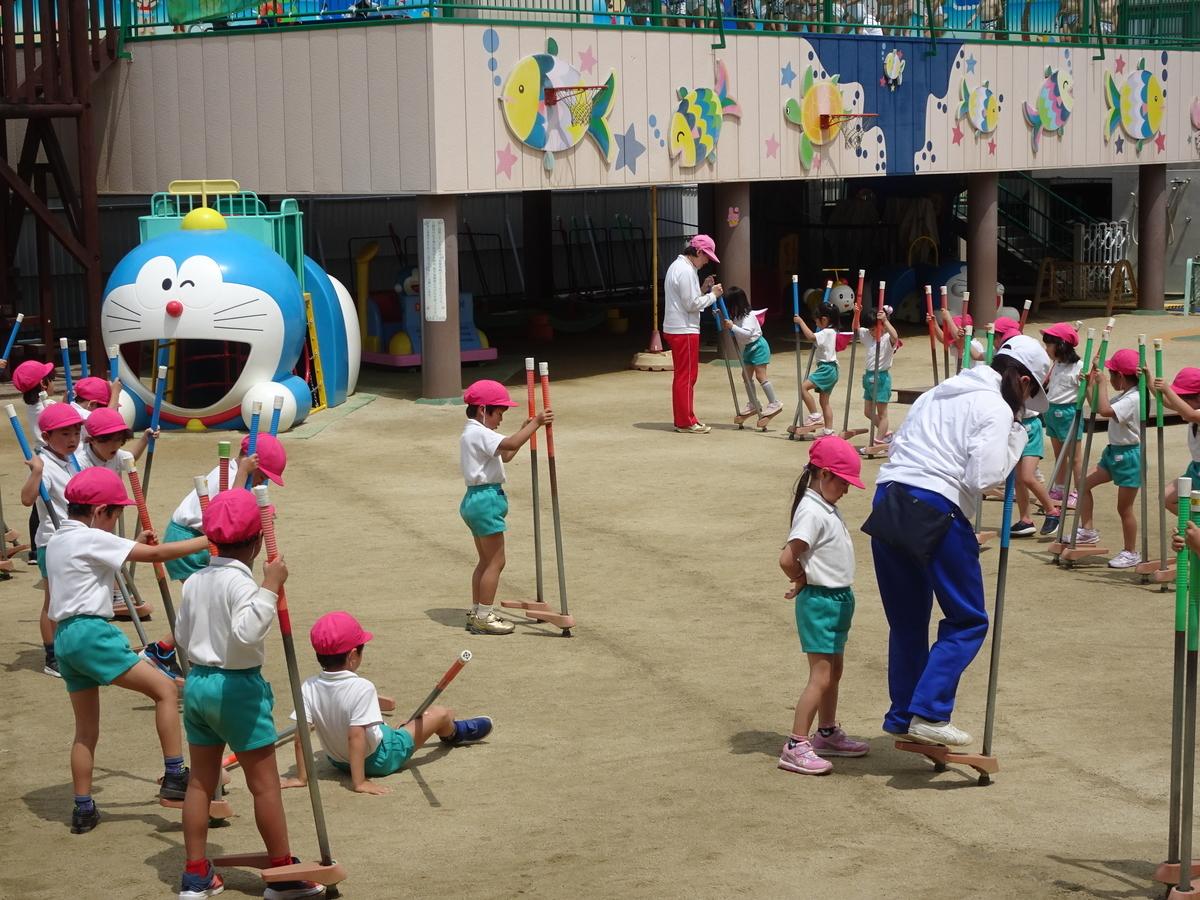 f:id:kodakara-kindergarten:20210602134446j:plain
