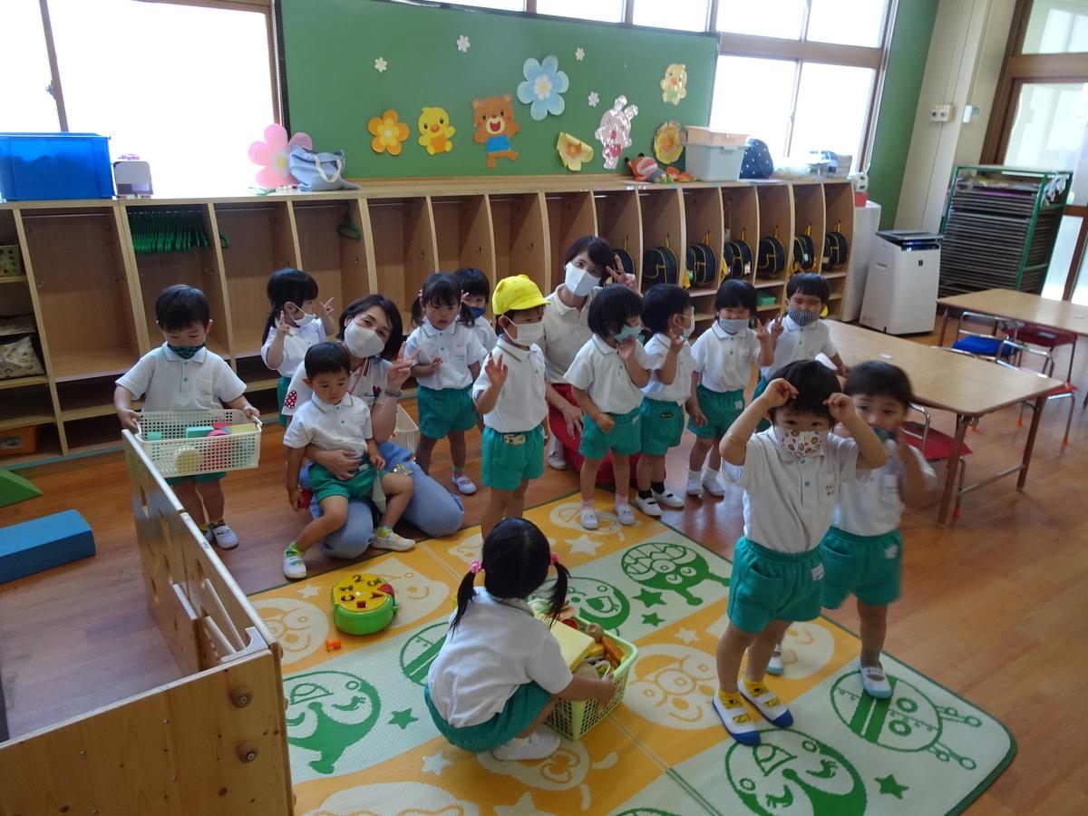 f:id:kodakara-kindergarten:20210610095302j:plain