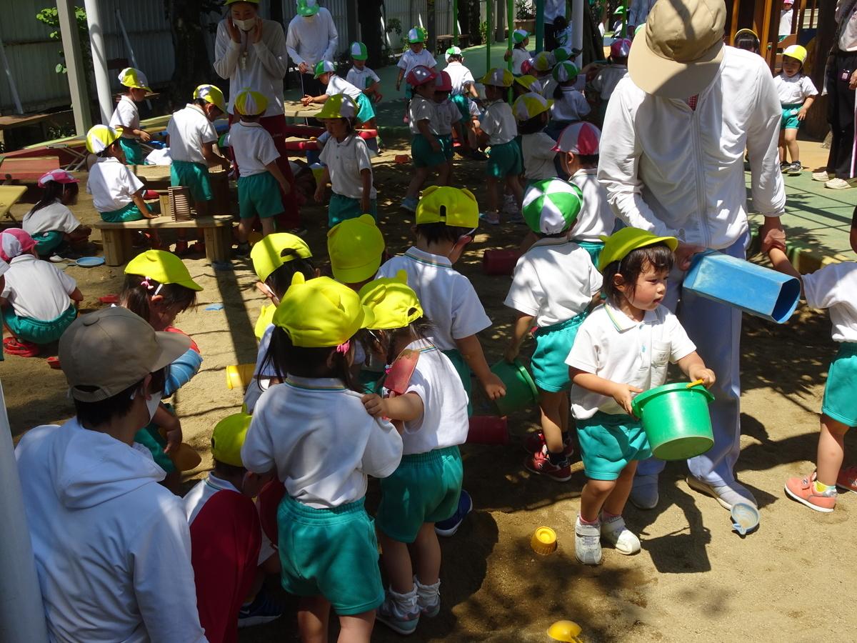 f:id:kodakara-kindergarten:20210610103307j:plain