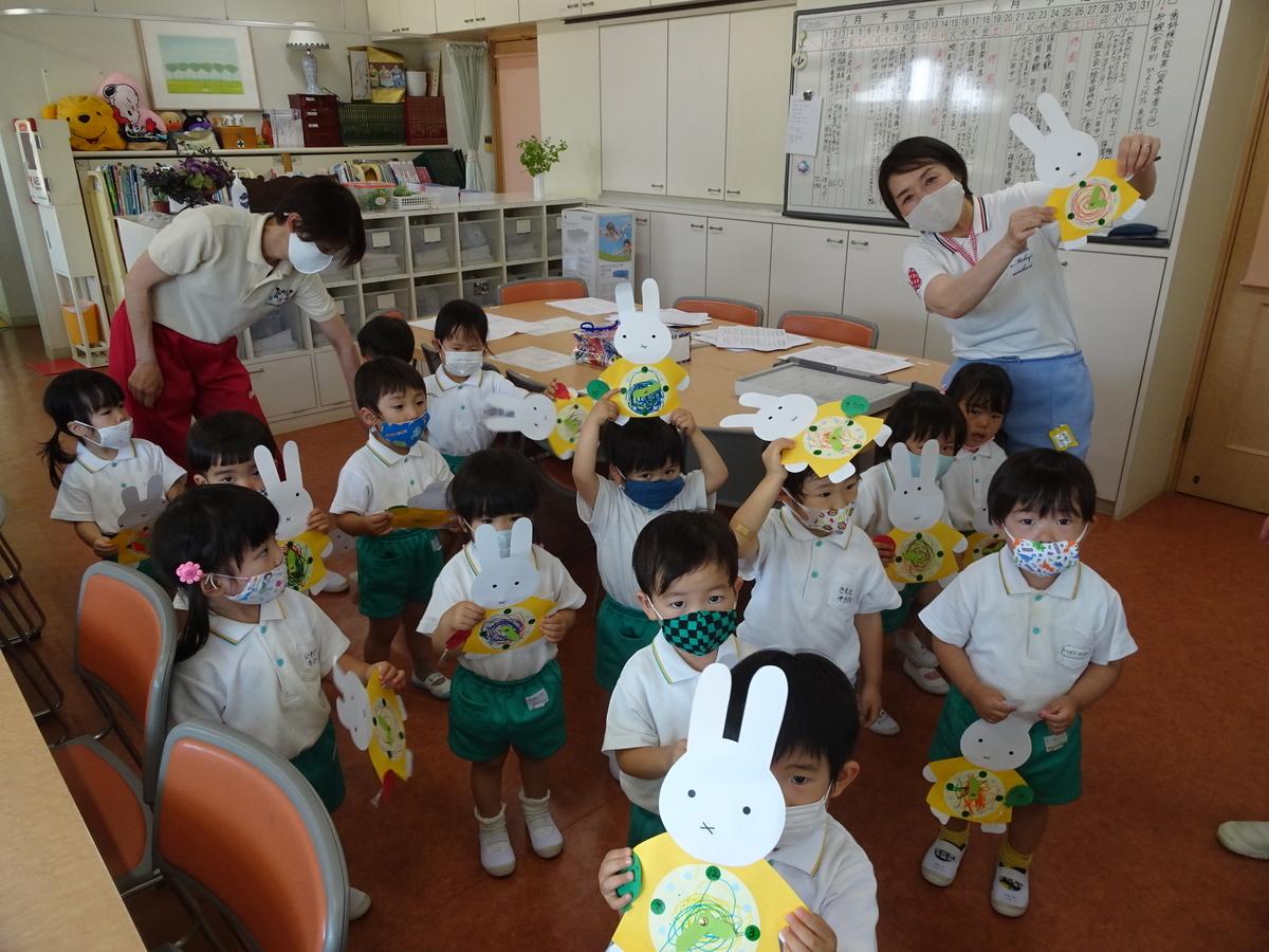 f:id:kodakara-kindergarten:20210610112206j:plain