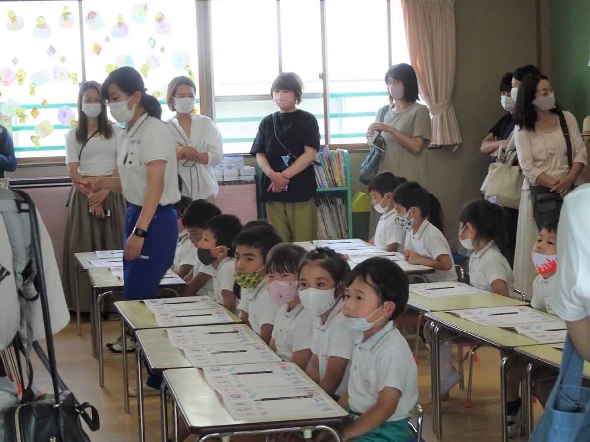 f:id:kodakara-kindergarten:20210624104005j:plain