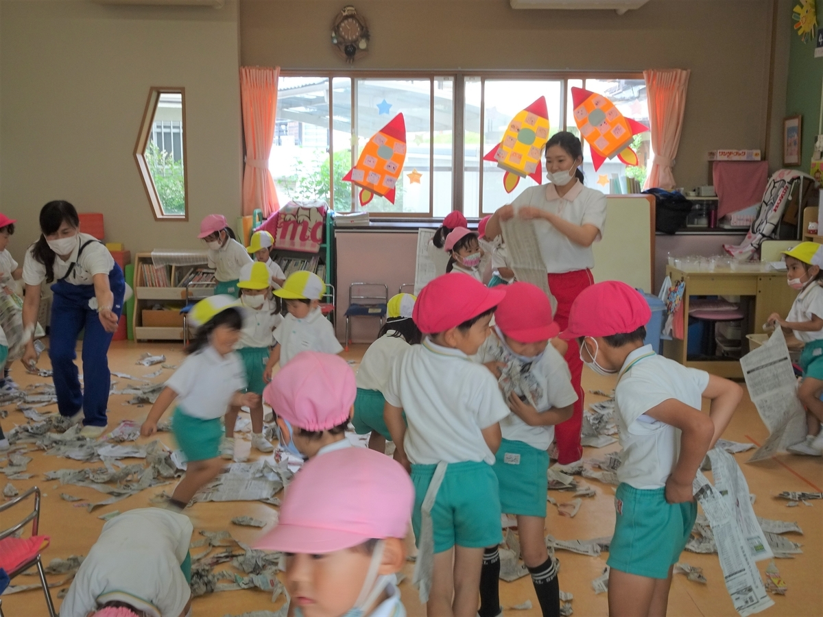 f:id:kodakara-kindergarten:20210625105143j:plain