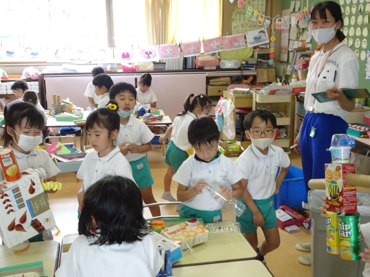 f:id:kodakara-kindergarten:20210712114338j:plain