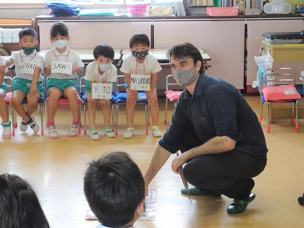 f:id:kodakara-kindergarten:20210715111643j:plain
