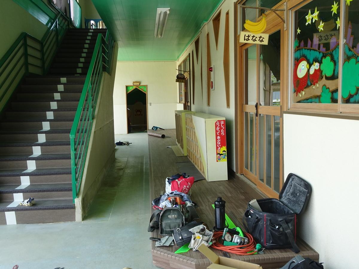 f:id:kodakara-kindergarten:20210802130338j:plain
