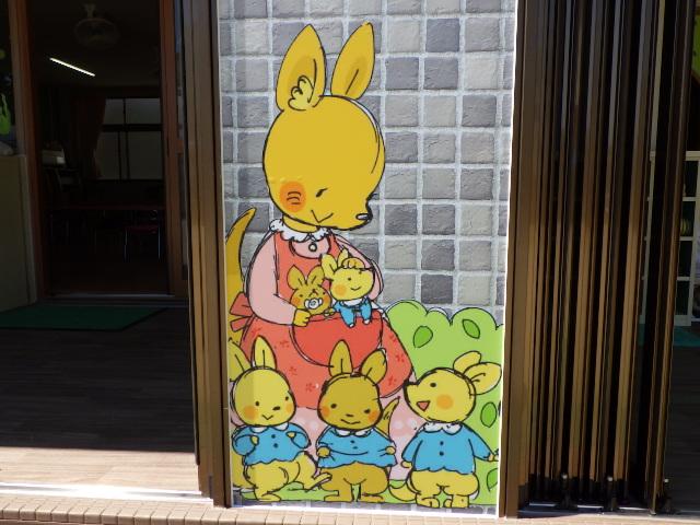 f:id:kodakara-kindergarten:20210827111545j:plain