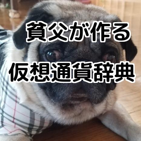 f:id:kodaku3-coin:20171126221232j:plain