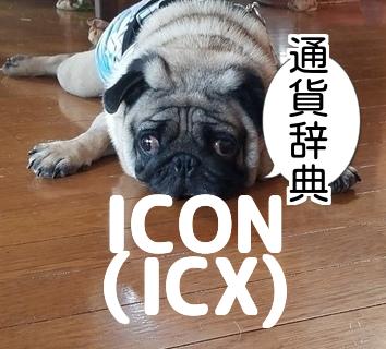 f:id:kodaku3-coin:20171221235814p:plain