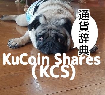 f:id:kodaku3-coin:20180115083524p:plain