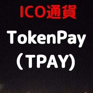 f:id:kodaku3-coin:20180223154633j:plain