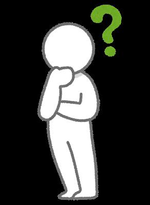 f:id:kodama-kodawari:20210519064008p:plain