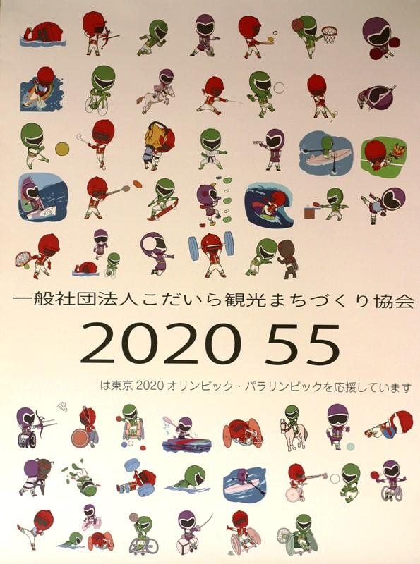 f:id:kodaranger:20200309200854j:plain