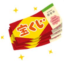 f:id:kodawarioume:20201128200936p:plain