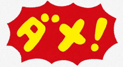 f:id:kodawarioume:20201204120826p:plain