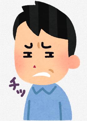 f:id:kodawarioume:20201215145945p:plain