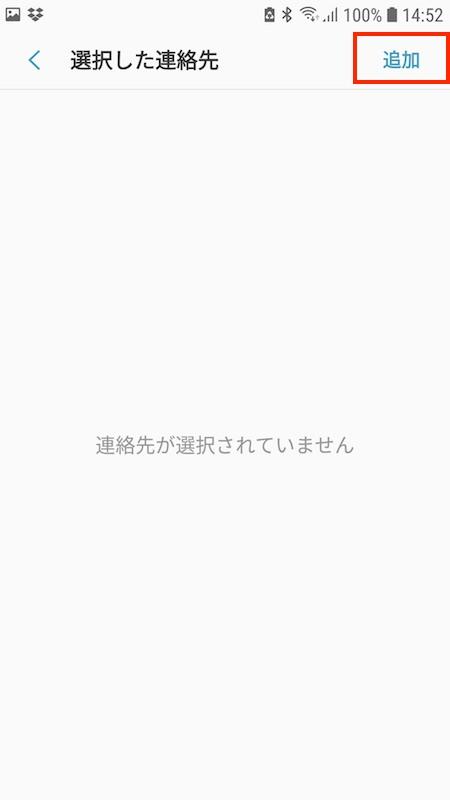 f:id:kodawarism:20180708145901j:plain
