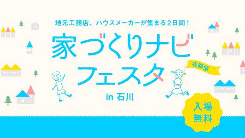 f:id:kodera-haruna:20190821150751j:plain