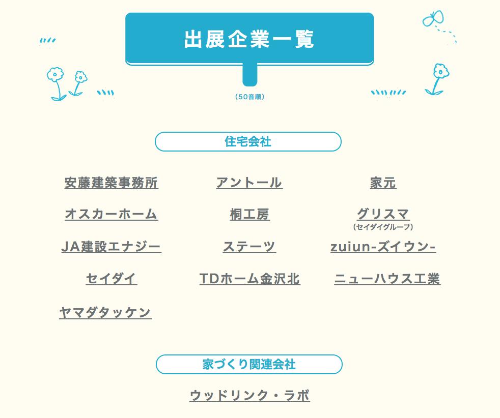 f:id:kodera-haruna:20190909103617p:plain