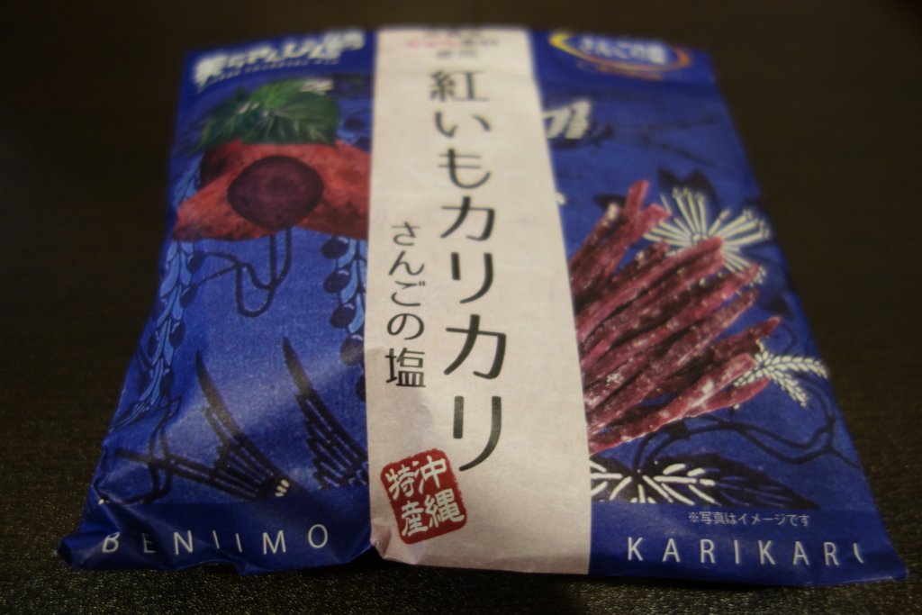 f:id:kodokunasakana:20161116215940j:plain