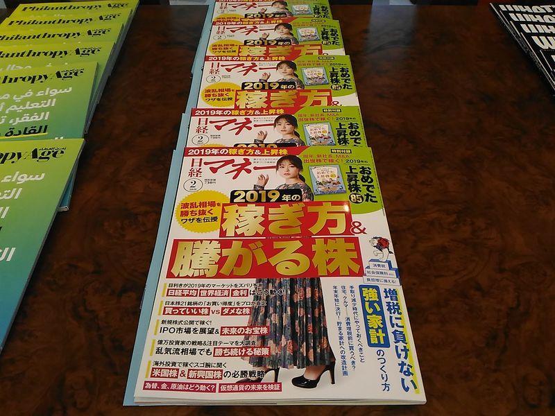 f:id:kodokunohitsuzi:20190811153343j:plain:w500