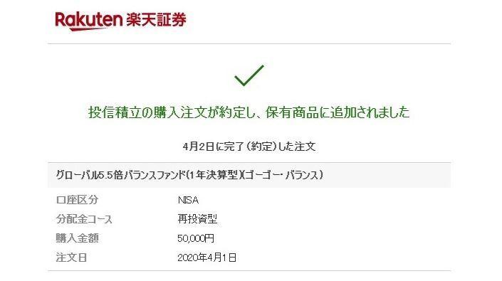 f:id:kodokunohitsuzi:20200405105053j:plain:w600