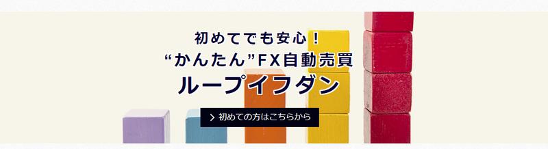 f:id:kodokunohitsuzi:20210117155810p:plain