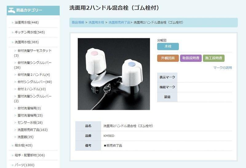 f:id:kodokunohitsuzi:20210416141111j:plain
