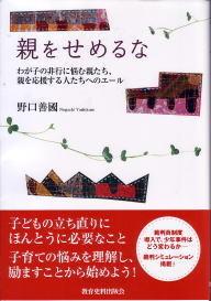 f:id:kodomo-hou21:20090529091529j:image