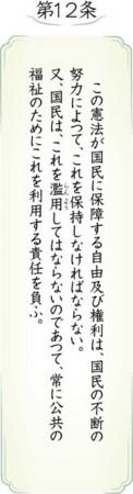 f:id:kodomo-hou21:20160512094149j:image:left
