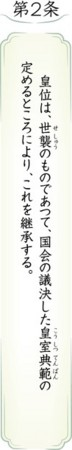 f:id:kodomo-hou21:20160719091945j:image:left