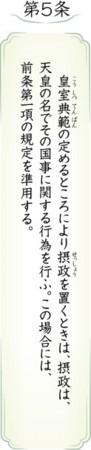 f:id:kodomo-hou21:20160719092059j:image:left