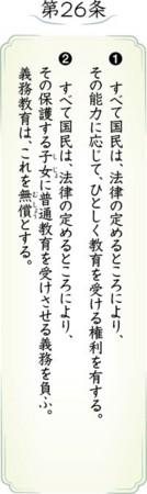 f:id:kodomo-hou21:20160730101623j:image:left