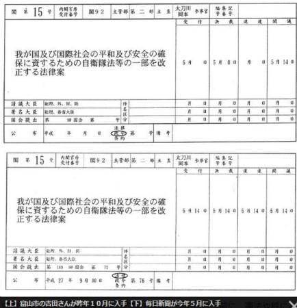 f:id:kodomo-hou21:20160926094708j:image:left