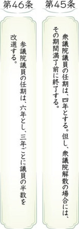 f:id:kodomo-hou21:20161107144253j:image:left