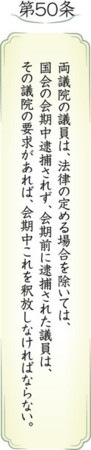 f:id:kodomo-hou21:20161129094808j:image:left