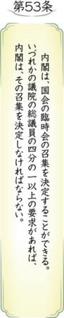 f:id:kodomo-hou21:20170110102823j:image:left
