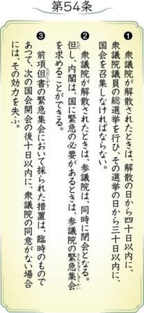 f:id:kodomo-hou21:20170110102852j:image:left