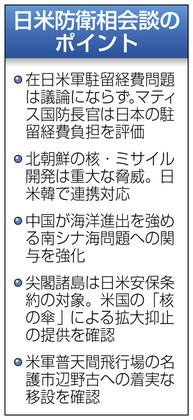 f:id:kodomo-hou21:20170206093331j:image:left