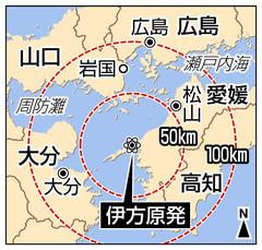 f:id:kodomo-hou21:20170331104359j:image:left